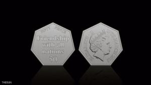بريطانيا تودع أوروبا بـ (تخليد اللحظة ) بطباعة قطعة نقدية جديدة