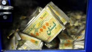 البنك الدولي: إطار مخاطر لبنان يرتفع بشكل حاد