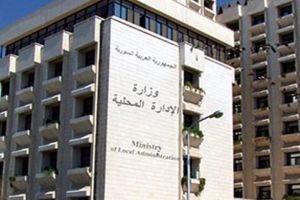وزارة الإدارة المحلية تؤكد: لا علاقة للقانون 10 بإنشاء الملكيات..ولا يُطلب من المالك أي تصريح