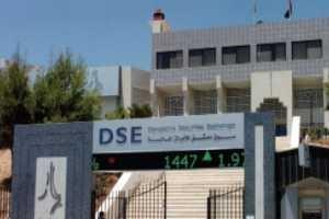 مدير بورصة دمشق: دراسة التعديلات القانونية لإدراج شركات جديدة