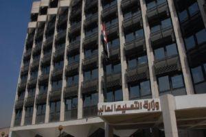 التعليم العالي: 300 منحة دراسية روسية للطلاب السوريين