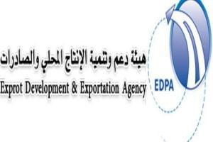 هيئة الصادرات: زيادة مساحة الجناح السوري بمعرض دبي للصناعات الغذائية