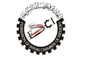 تشكيل مجلس إدارة اتحاد غرف الصناعة السورية