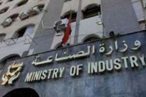 ترخيص 11 منشأة صناعية في درعا برأسمال 245 مليون ليرة