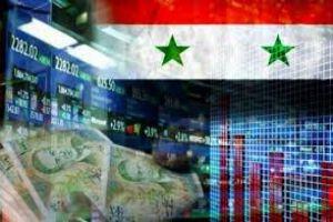 دراسة: أساس نمو الاقتصاد السوري يجب أن يقوم على محور