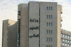 صدور الأحكام الانتقالية الخاصة بتطبيق النظام الفصلي المعدل في الجامعات الحكومية