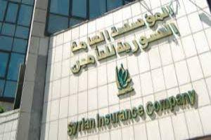 شركات التأمين في سورية تحقق أقساط قدرها 9؟5 مليار ليرة خلال 2016