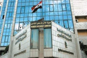 رئيس الحكومة يشكل مجلساً جديداً لهيئة الإشراف على التأمين برئاسة وزير المالية