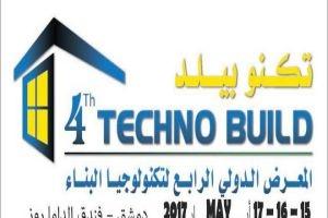 بمشاركة 50 شركة ..انطلاق المعرض الدولي الرابع لتكنولوجيا البناء اليوم في دمشق