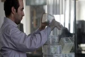 المصارف العامة السورية تعلن عن مسابقة لتعيين 2261 عاملاً لجميع الفئات