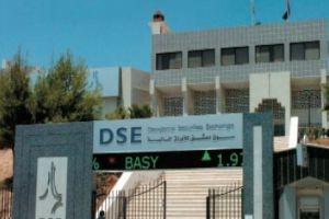 نحو 161 مليون ليرة إيرادات بورصة دمشق خلال 2015