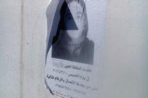 المحكمة الشرعية بدمشق: نستقبل شهرياً حالة واحدة لأطفال عثر عليهم في الشوارع