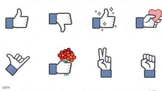 بعد طول إنتظار..فيسبوك يكشف عن أيقونة Dislike