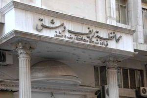 محافظة ريف دمشق تبدأ حملة لإزالة الأكشاك وخشية من (الخيار والفقوس)!