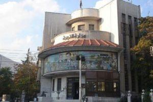 وزارة التربية تحدد موعد بدء العام الدراسي الجديد