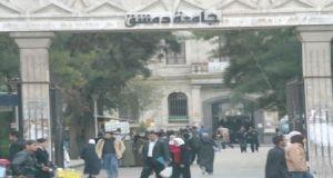 امتحانات دمشق تسجل 185 مخالفة غش