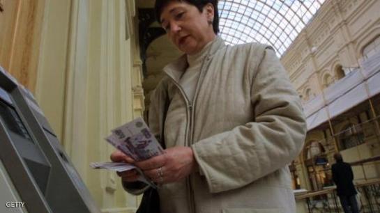 فيزا وماستركارد توقفان خدمات عن بنك روسيا