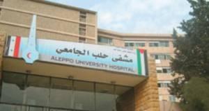 أمين الصيدلية بمشفى حلب الجامعي يختلس أدوية بقيمة 16 مليون ليرة