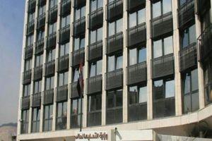 مجلس التعليم العالي يوافق على اعتماد معايير الاعتراف بالجامعات غير السورية