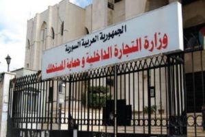 في دمشق.. تسجيل 175 شركة جديدة و1200 سجل تجاري منذ بداية العام