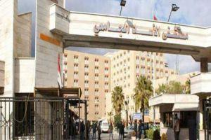مشفى بدمشق يعلن عن حاجته للتعاقد مع 50 طبيباً