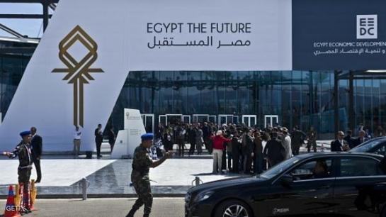 مصر توقع صفقات استثمار في قطاع الغاز بأكثر من 21 مليار دولار