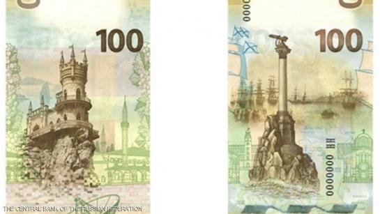 روسيا تهدي القرم عملة ورقية جديدة