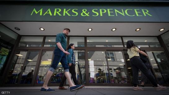 تباطؤ نمو الاقتصاد البريطاني أكثر من المتوقع