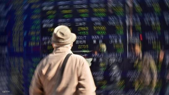 6 أزمات مالية هزت العالم