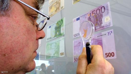 أوروبا تحقق بتداول فئة الـ500 يورو بشبهات بالإرهاب