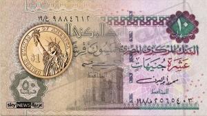 لأول مرة.. الدولار يتجاوز حاجز 10.50 جنيه بمصر