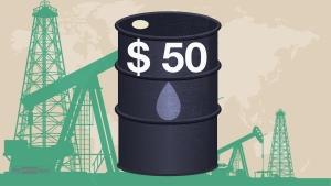 إنفوغرافيك.. ماذا يعني استقرار سعر النفط عند 50 دولارا؟