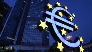المركزي الأوروبي جاهز لضخ السيولة تحسبا لاضطراب السوق