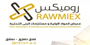انطلاق فعاليات معرض روميكس في دمشق