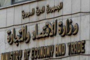 تحديد موعد للامتحان الكتابي للمقبولين في مسابقة وزارة الاقتصاد