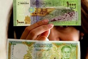 مشوار الألف ليرة السورية يبدأ بليرة