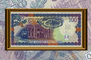 ماذا أصبح بإمكانك أن تشتري بالمئة الليرة السورية الآن.. وهكذا ترفه بنفسك بـ100 ليرة