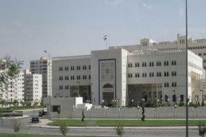 الحكومة تعتمد أحكام عامة جديدة للتعيين والاستخدام المؤقت