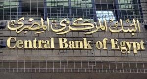 المركزي المصري يقرر استمرار إلغاء الرسوم والعمولات الخاصة بعمليات السحب النقدي من الصرافات