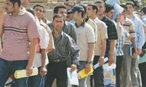 طالبي العمل يرفضون عروض العمل من القطاع الخاص