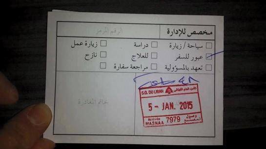 تعميم لبناني جديد حول السوريين الوافدين إلى لبنان