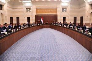 مجلس الوزراء يقرر استثمار مدينة المعارض بشكل مستمر على مدار العام