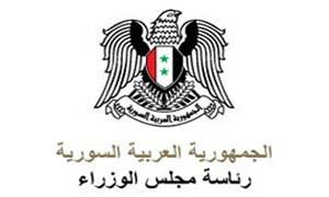 رئيس مجلس الوزراء يصدر قرار بتعيين مدير عام لهيئة الإشراف على التمويل العقاري