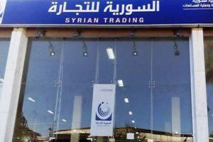 السورية للتجارة: لحم الغنم لدينا بسعر 5200 ليرة والفروج بـ1150 ليرة
