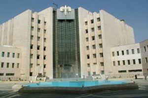 العدل تحدد موعد انعقاد المؤتمر القضائي الرابع