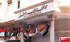 محافظة ريف دمشق تعلن عن موازنتها الاستثمارية للعام 2013 بـ 6 مليار ليرة سورية