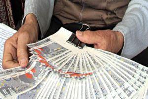 مليار ليرة الأرباح التقديرية لمؤسسة المعارض من اليانصيب