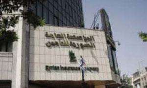 الاتحاد السوري للتأمين : رفض  أي عقد غير مرفق باللصاقة الممهورة بالخاتم الليزري