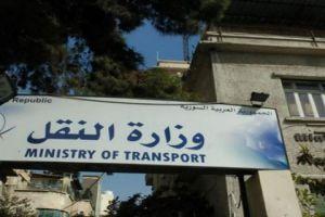 النقل:  يمكن لأي مواطن تنفيذ معاملته في مديريات النقل من أي محافظة
