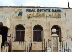 نحو 2.4 مليار ليرة إجمالي ودائع فرع المصرف العقاري في درعا خلال الربع الأول